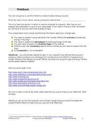 energy sources webquest