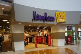 Sawgrass Mills Map Neiman Marcus Last Call