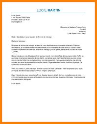 lettre de motivation femme de chambre sans exp駻ience lettre de motivation pour femme de menage lettre de motivation femme
