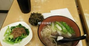 cuisine am駭ag馥 pas cher et facile 100 images cuisine 駲uip馥