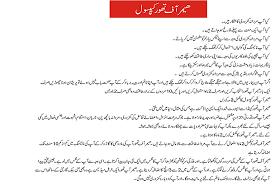 original hammer of thor in gujrat hammer of thor price in gujrat