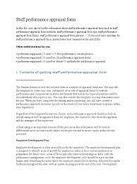staff performance appraisal form performance appraisal applied