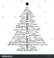 christmas tree shape letters typographic composition stock
