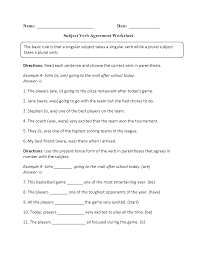 agreement subject verb agreement worksheets