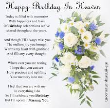 64 best happy birthday in heaven images on pinterest happy