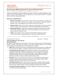Electrical Designer Resume 100 Product Design Resume 130 New Fashion Resume Cv