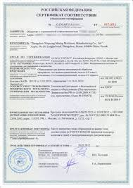 ce certificate of conformity template choice image templates