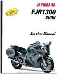 2008 yamaha fjr1300 motorcycle service manual