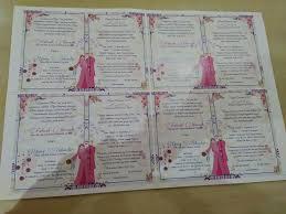 cara membuat surat undangan pernikahan sendiri cara mudah membuat kartu undangan pernikahan dengan photoshop