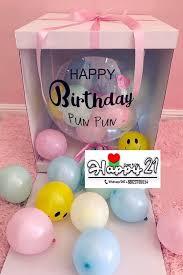 balloon in a box balloon box sbb001 happy21florist