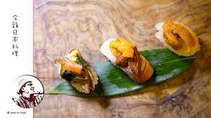cuisine ind駱endante 美食 台北松山 余韻日本料理yoinn japanese cuisine 一品接著一道的韻緻