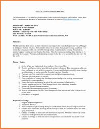 where to place salary requirements on resume resume for your job