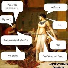 Ancient Memes - the real ancient memes ancientmemes instagram photos and videos