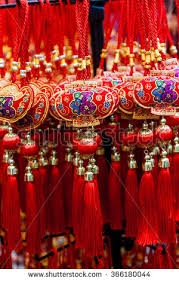 new year ornaments on sale stock photo 366180044