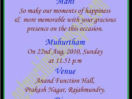 wedding invitations quotes for friends wedding invitation quotes in for friends choice image