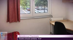 chambre universitaire nancy crous lorraine résidence universitaire charmois vandœuvre lès