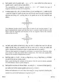 cbse 12th class physics chemistry maths papers 2017 2018