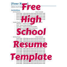 College Activities Resume Template Best 25 High Resume Template Ideas On Pinterest Student