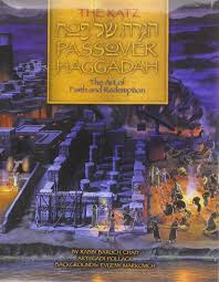 the passover haggadah the katz passover haggadah the of faith and redemption the