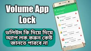 android pattern tricks no more pattern lock lock the app with the volume button bangla