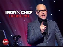 iron chef showdown free with verizon fios