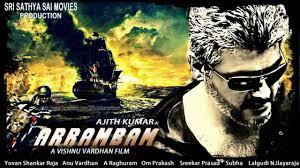 theme music aarambam en fuse pochu song lyrics aarambam yuvan shankar raja pa vijay