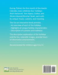 high holidays u0026 more an interactive guide for kids rosh hashanah
