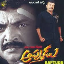 AAPTHUDU Telugu Movie