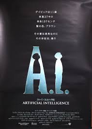 a i artificial intelligence comes to stanley kubrick saturday