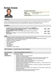 Sample Resume For Document Controller by Resume For Document Controller Updated
