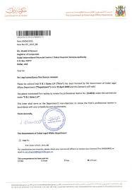 legal notices k u0026l gates k u0026l gates