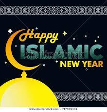 Meme Background Template - happy islamic muslim new year muharram stock vector 717339304