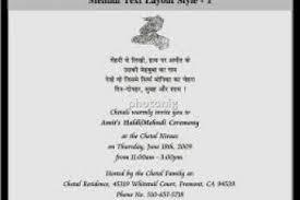 wedding phlet mehndi invitation cards matter 4k wallpapers