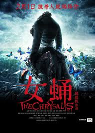 film vire china bahasa indonesia the chrysalis china 2012 horrorpedia