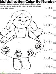 coloring pages multiplication worksheets multiplication