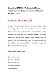komatsu hm300 3 articulated dump truck service repair workshop manual u2026