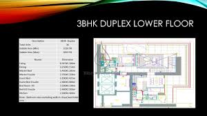 2 bedroom duplex lower floor plan