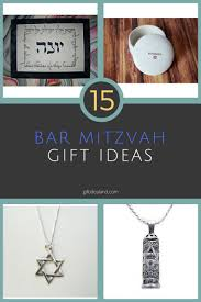 bar mitzvah gifts 15 great bar mitzvah gift ideas bar mitzvah