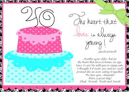 birthday invitation card matter in english alanarasbach com
