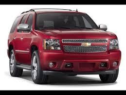 Chevy Tahoe 2014 Interior 2014 Chevrolet Tahoe Youtube