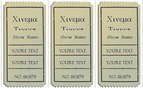 play ticket template how to get a free raffle ticket template for