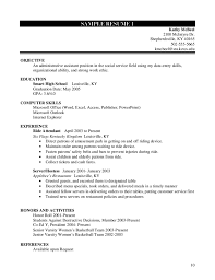 Data Entry Sample Resume by How To Write A College Resume For College Applications Sample High