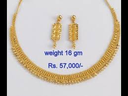 simple gold necklaces designs with weight and price