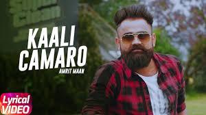camaro song punjabi song 2017 kaali camaro lyrical amrit