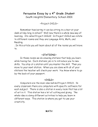 computer science resume examples good computer science resume examples best apps and shareware proper headings and 2010 458 italia invoice titles teacher resume examples with resumes for teachers and teaching good computer science resume examples