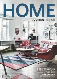 home journal magazine living autumnal allure november 2012