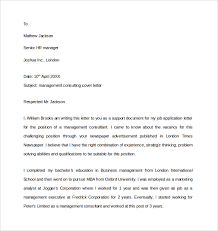 resume cover letter samples leasing agent 4 insurance sales