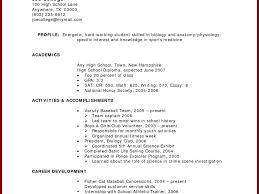 working student resume 100 baseball resume 2016 bowman chrome prospects bcp186