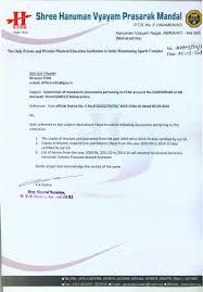 forwarding letter fcra h v p mandal