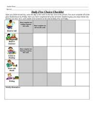 daily five choice checklist template teacher ideas pinterest